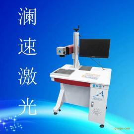 广州澜速PCB擦板专用专业售后激光擦板机生产