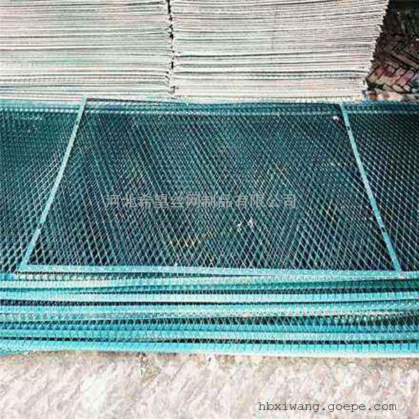 混凝土防护栅栏加密金属网片_菱形孔钢板网加密网片