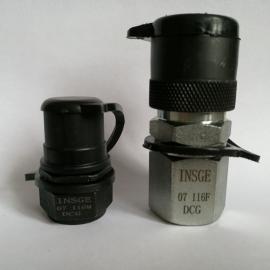 超高压液压快速接头INSGE116FMDCG工作压力150MPA