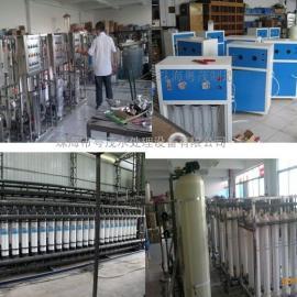 珠海工业废水处理厂家―中水回用设备