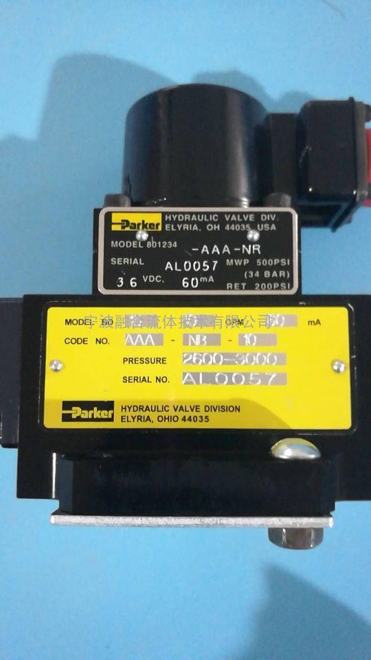 派克 阀 BD15AAANB10 100%原装产品 现货销售