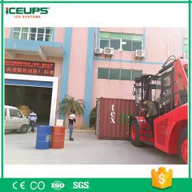 工程片冰机 建筑制冰机 商业制冰机 超市片冰机