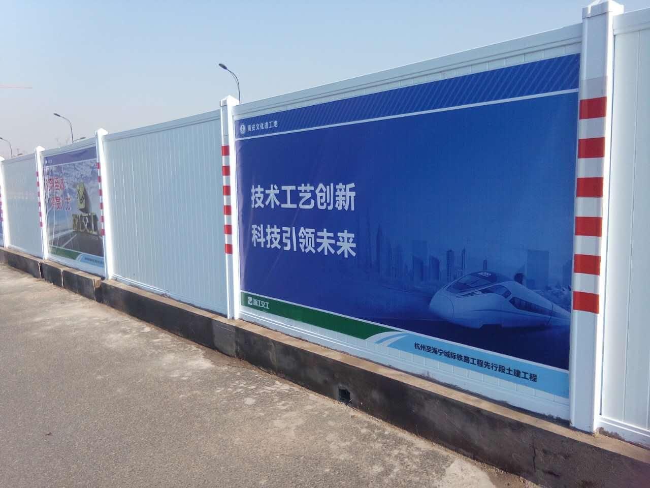 郑州Pvc围挡,郑州施工围挡,郑州施工围墙联系电话