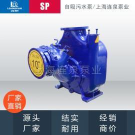 SP-6自吸无堵塞排污泵上海连泉泵业污水处理电镀废水