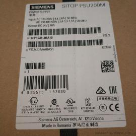 西门子SITOP 20A电源6EP1336-3BA10