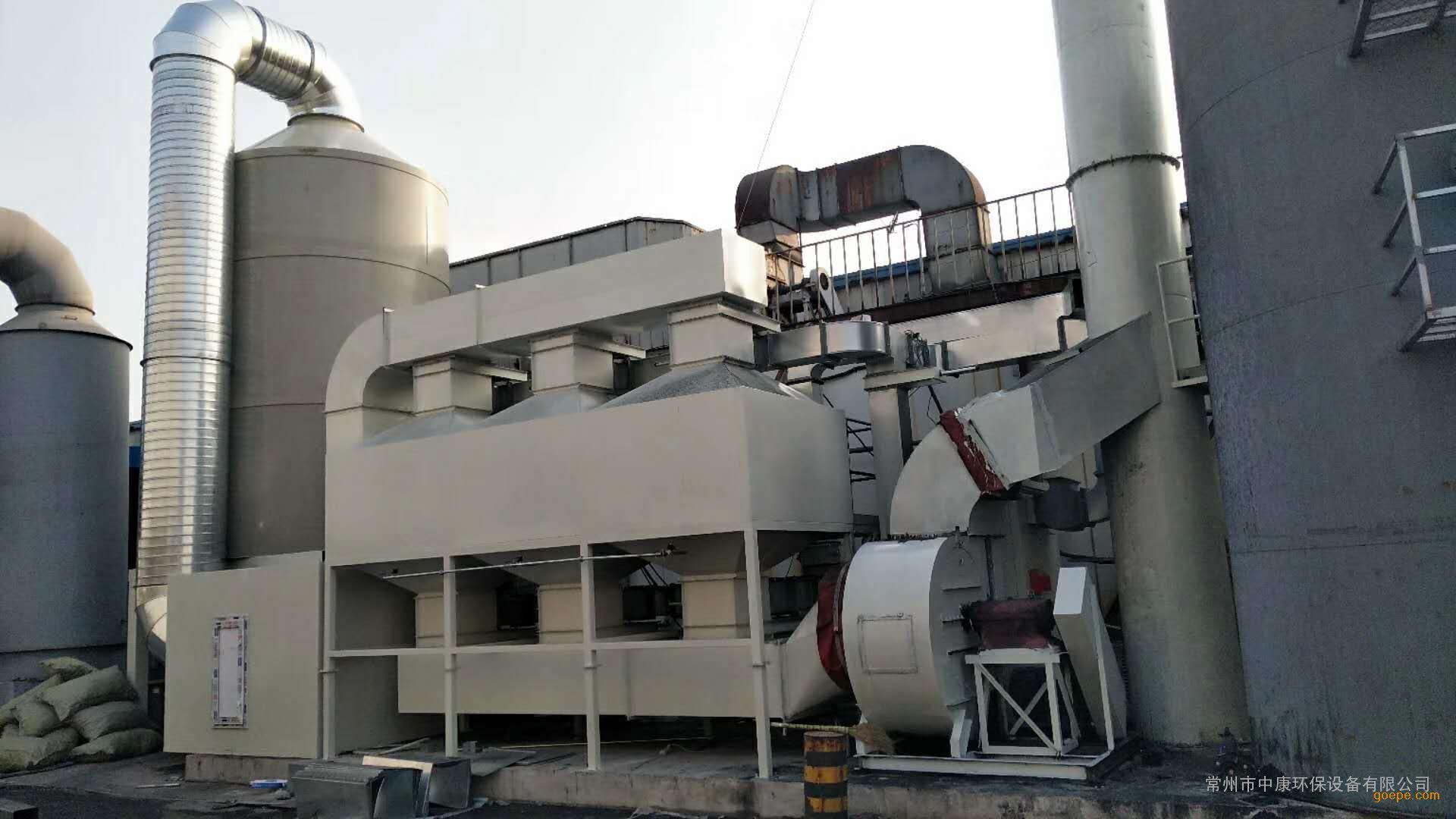 河北催化燃烧废气治理设备厂家