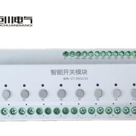 JCT.ZM12/16巨川���12路智能�_�P控制器