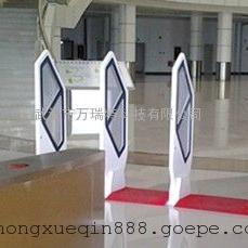 湖南湖北江西图书馆防盗设备-书店防盗器-图书防盗仪