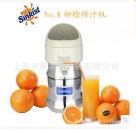 美国新奇士Sunkist榨汁机、新奇士No.8柳橙榨汁机