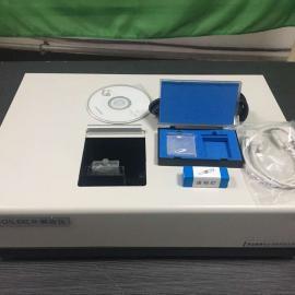 采用红外分光光度测量LB-OIL6 红外测油仪