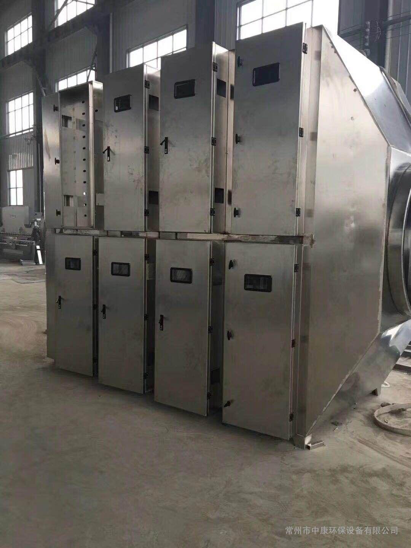注塑机废气处理设备【中康】整体废气治理解决方案