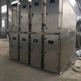 喷漆房废气处理设备 废气治理设备 验收包过