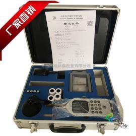 手持数显式噪声检测仪 AWA5688噪音计