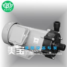 �液�送磁力泵 防腐�g磁力泵 美��更��I