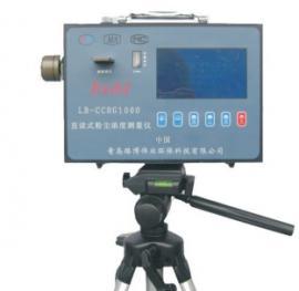 LB-CCHG1000 直读式粉尘浓度测量仪直销山西地区
