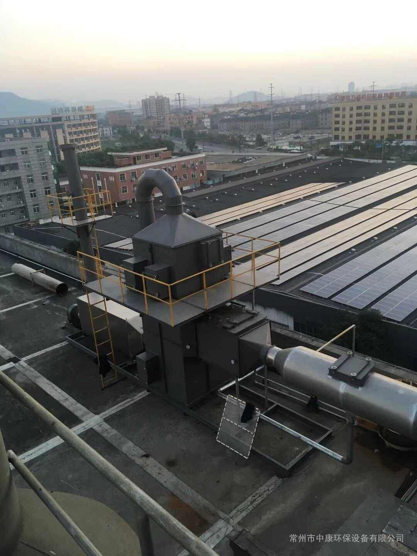 化工厂废气处理设备 废气治理设备 验收包过