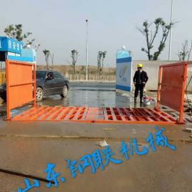 安徽安庆工程自动洗车机工地冲洗台设备