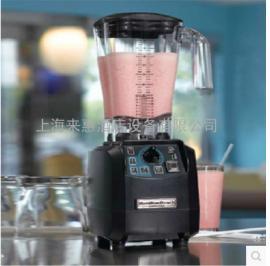 咸美顿HBH650沙冰机 美国进口冰沙机 搅拌机 料理机