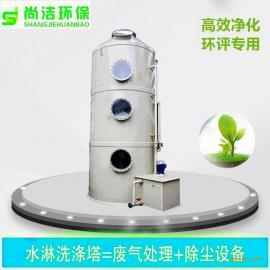 环保型喷淋塔 废气处理喷淋塔 废气处理整套环保设备 PP喷淋塔