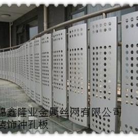 四川金属冲孔板 不锈钢冲孔板 镀锌冲孔板