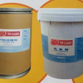 油污乳化剂20公斤1桶380元不含邮费
