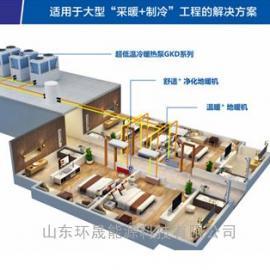 山东青岛宾馆空气能热泵报价|空气源热泵热水系统|福鑫空气能