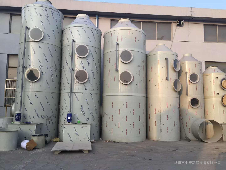 印刷厂废气处理方案【中康】整体废气治理解决方案