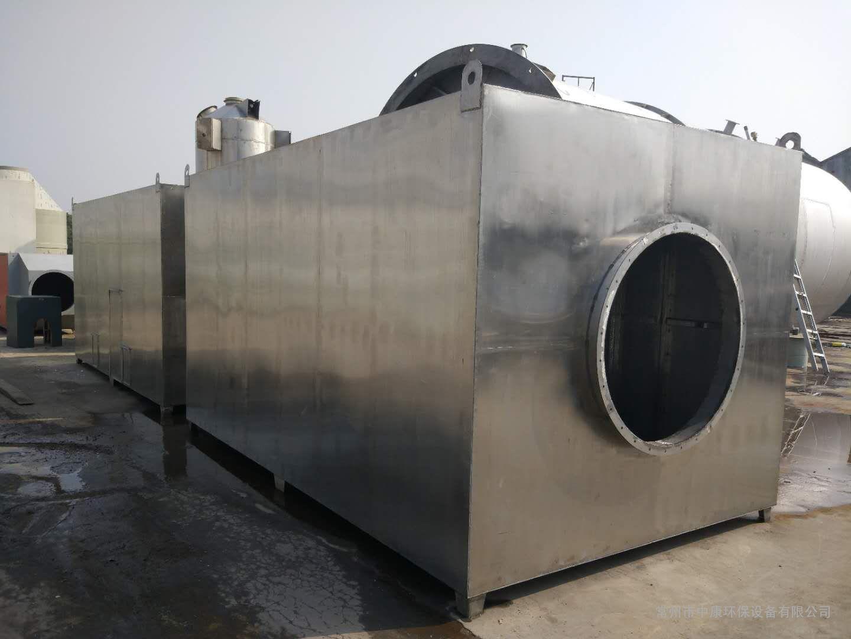 UV光催化氧化设备 废气处理设备中康环保
