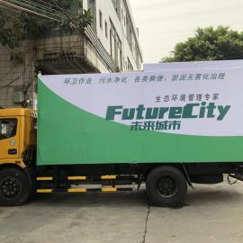 资源回收,持续发展,998粪便无害化处理吸粪车为环保事业做贡献