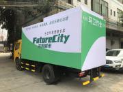 环保固废处理设备,工业污水处理设备,屠宰污水处理设备