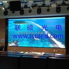 酒店P3LED高清屏30平方造价要多少钱