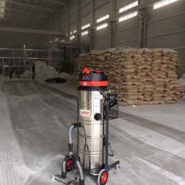 粉尘吸尘器 车间工业强力吸尘吸水机工厂推吸式吸尘机