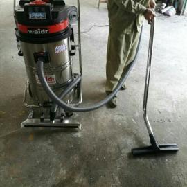 威德尔干湿两用吸尘器WX-3078P 工厂车间推吸式粉尘集尘机
