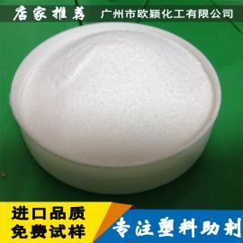 霍尼韦尔氧化聚乙烯蜡AC629、629A、AC680