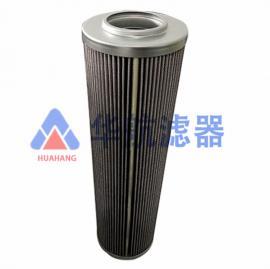 厂家定制生产替代贺德克滤芯 0060D010BH4HC 液压油滤芯