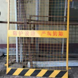 四川电梯井口防护网 基坑护栏 临时围栏打围