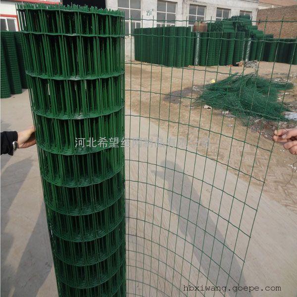 养殖场隔离防护网_隔离防护铁丝网_波浪铁丝防护网