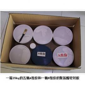 蓄水池用聚氨酯密封�z-�p�M份聚氨酯密封�z�r格