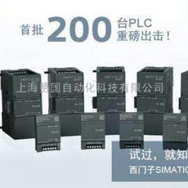 西门子CPUST40中央处理器