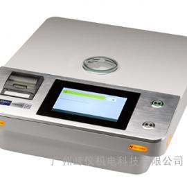 日立Lab-X5000离型纸硅涂布量测试仪