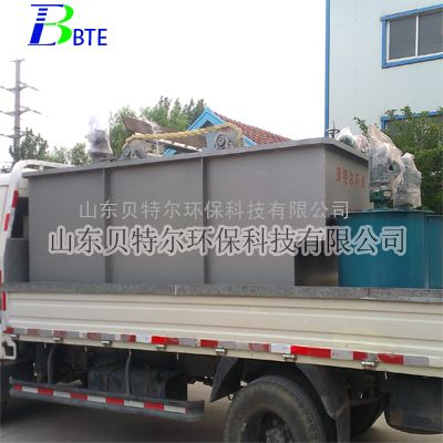 涡凹气浮机 气浮装置 山东淀粉废水处理设备