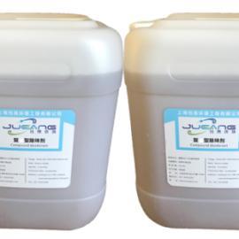 塑料造粒喷淋塔除臭用什么除臭剂