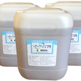用于喷淋塔循环液除臭剂