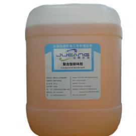 喷淋洗涤塔除臭剂工业臭气除味剂