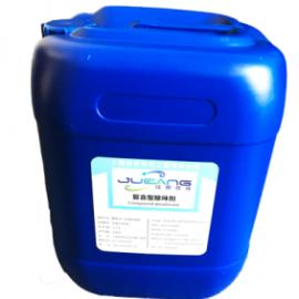 一种专业高效污水污泥臭味除臭剂