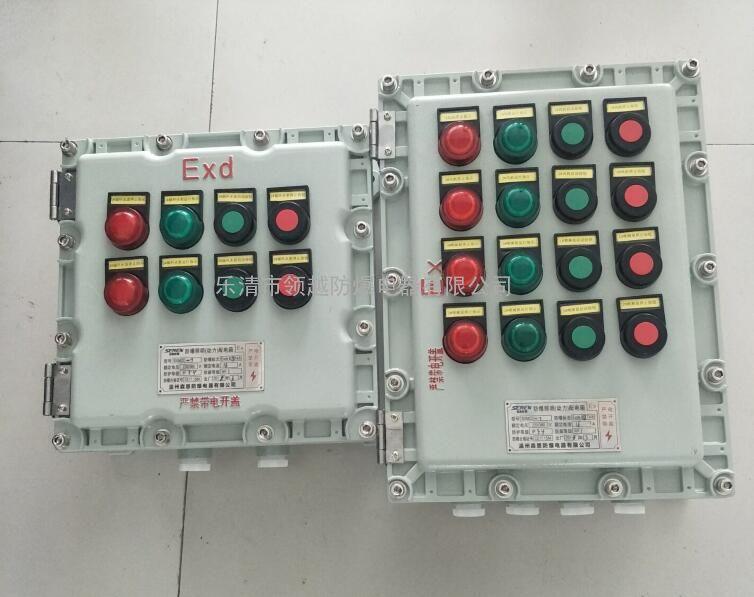 电机控制防爆按钮箱