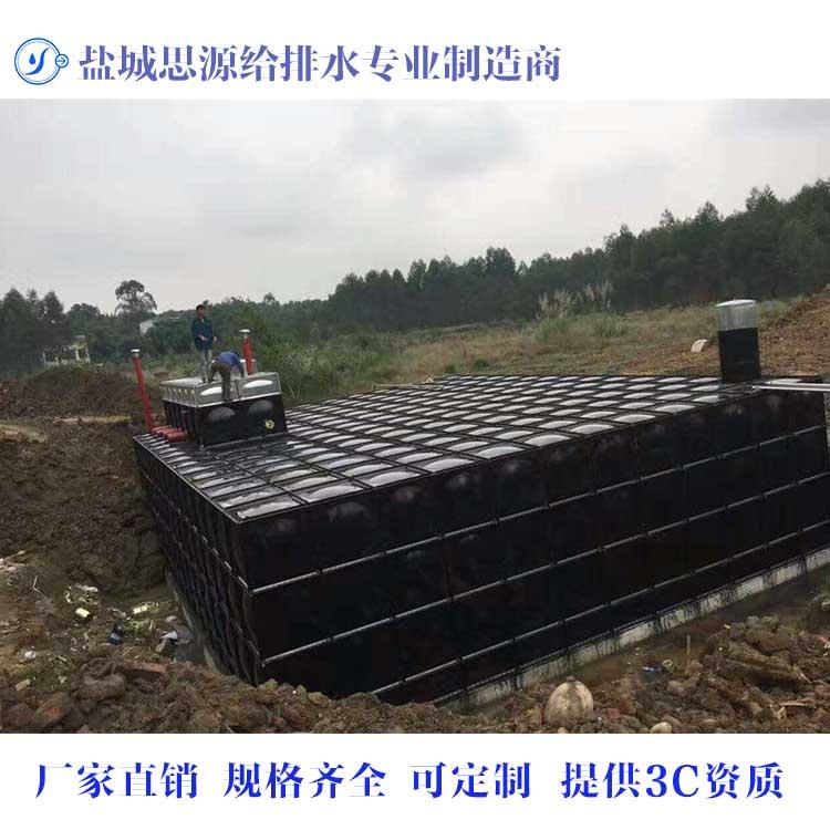 地埋式BDF装配式水箱图纸HBP4.0/15-2-HDXBF288BDF