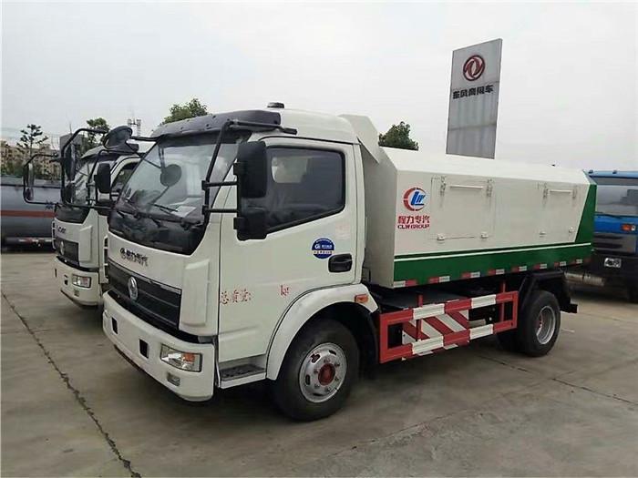 5吨6吨天然气垃圾车 8方天然气垃圾车 天然气压缩垃圾车