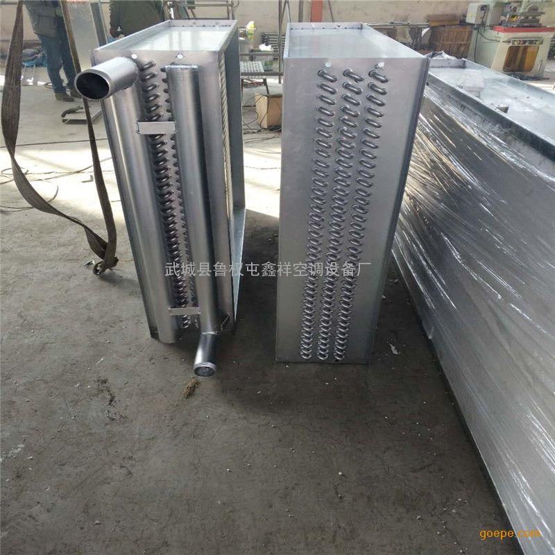 工厂订做表冷器铜管表冷器非标表冷器图片