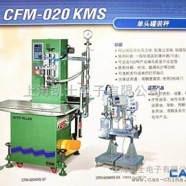 5-30L灌装机生产厂家